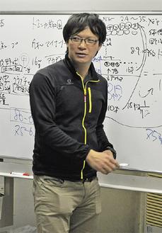 講師を務めた阪長さん