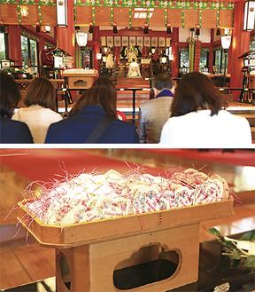 上)來宮神社での祈祷 下)祈祷された願い事が書かれたハート型のカード