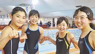 小田原8選手、全国で泳ぐ
