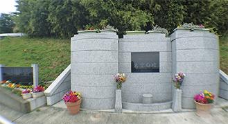 永代供養墓「大空の碑」