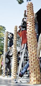 かまぼこ板一夜城合戦で慎重にかまぼこ板を積み上げる参加者たち