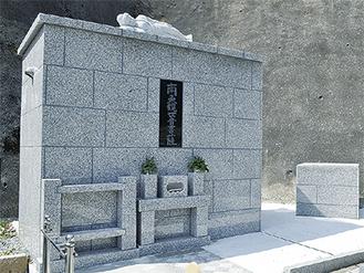 ▲完成したばかりの永代供養墓