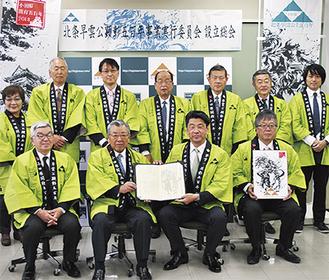 実行委員会のメンバー