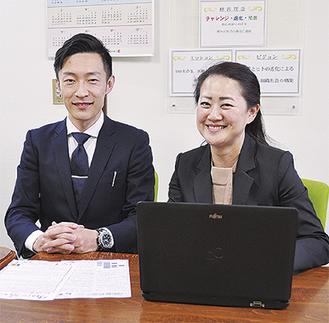 和田さん(右)と職場の後輩の木村さん