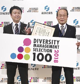 受賞式に臨む俊介副社長(左)と隆志社長
