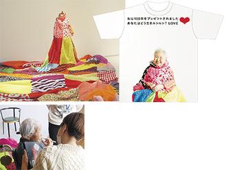 シャツと作品は渋谷で展示された