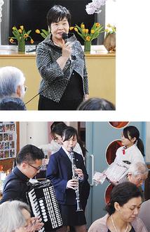あいさつに立つ佐藤代表取締役(上)。式典では楽器演奏など、卒園生も運営に携わった(下)