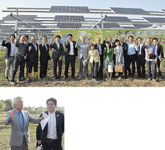 桑原のソーラーシェアリングの前で(上)、小泉さんと小山田さん