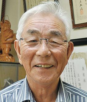 三上誠司さん