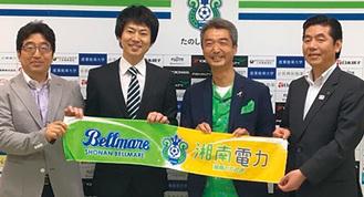 記者会見に臨む原社長(左から2人目)
