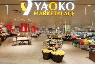 ダイナシティに出店が決まった食品スーパーのヤオコー(写真は浦和パルコ店)=ヤオコー提供