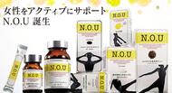 総合サプリ『N.O.U』を発売