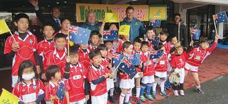 城山陸上競技場で豪代表関係者を歓迎したラグビースクールの子どもたち(3月)=小田原市提供