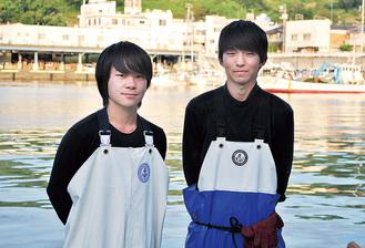 新人漁師の星さん(左)と深瀬さん