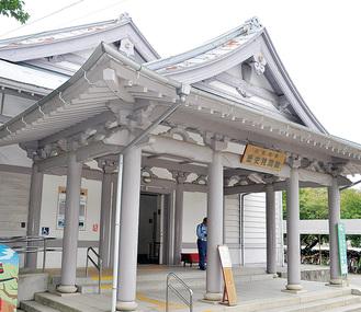 耐震改修工事と展示の全面見直しが行われる予定の歴史見聞館