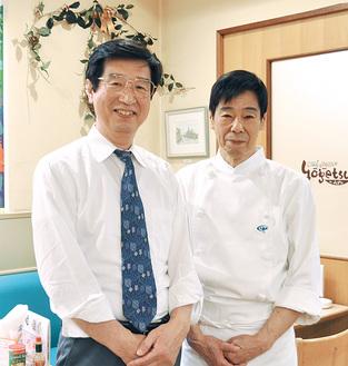 代表の井上喜司さん(左)と弟の浩文さん