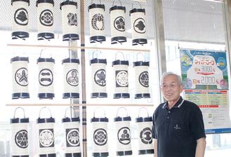 18種類の家紋を描いた太田さん