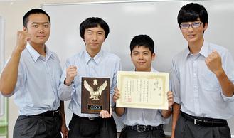 (左から)添田誠君、原田響君、竹中雄亮君、大蔵洋平君