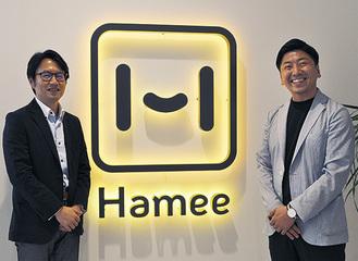 冨山さん(左)と齊藤さん