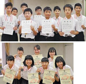 男子卓球部と女子卓球部のメンバーたち