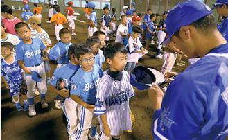 選手たちのサインに目を輝かせる子どもたち