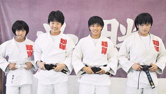 相洋中柔道部のメンバー
