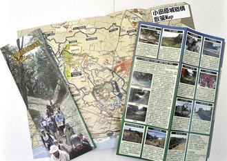 写真を多用した見やすい作りのマップ