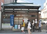 下田とうふ店。前面に軒が出た出桁造り