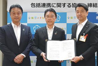 協定書を持つ(右から)加藤市長、斎藤支店長と蒲池支社長