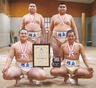 一勝の重み痛感の銅メダル