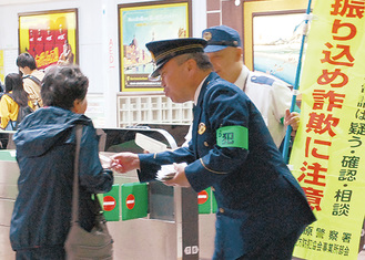 駅利用者に注意を呼びかける川瀨伸二署長