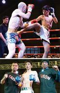 鈴木太尊選手、プロ初勝利
