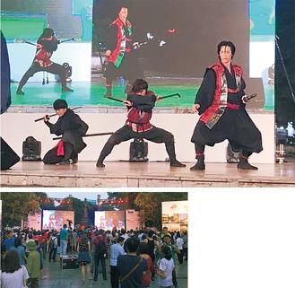 風魔忍者の演舞(上)と多くの来場者でにぎわうイベント会場=ベトナム・ハノイ(写真提供/FM小田原)
