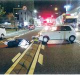 死亡事故が県内ワースト