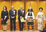 (左から)故 大川良則夫人・友子さん、杉崎勲さん、露木清勝さん、北條手作り甲冑隊・森田信宏さん、三谷弘子さん