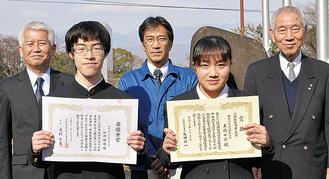 署長賞を受賞した五嶋七彩さん(前列右)と最優秀賞を受賞した和田朋也さん(前列左)