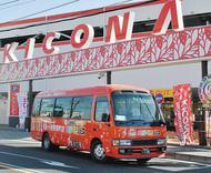 乗り降り自由の無料バス