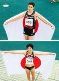日の丸を掲げるクレイ君(上)と高島さん(下)写真提供/日本陸上競技連盟