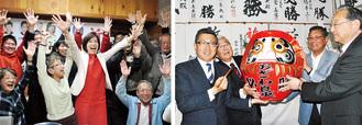 当選を喜ぶ小澤氏(右)と佐々木氏