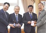 左から橋本太市社長、槇雄会長、片野社長、山口町長