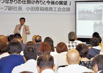 第1回特別講演会で話を聞く参加者