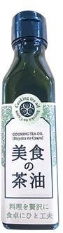 『美食の茶油』105ml1本4000円税抜販売者:かながわ西湘農業協同組合