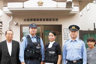 (左から)片桐会長、三井夫妻、川瀨署長、事務局の廣川さん
