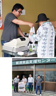 (上)接客する菊澤さん(下)中町の店舗前で