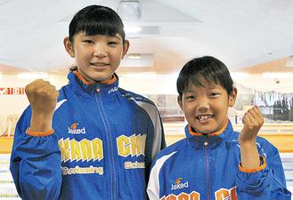 石塚夕貴さん(左)と久保田天来さん