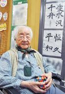遠藤さん、佐藤さん107歳