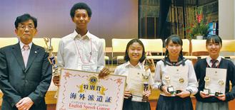 左から武藤会長、原藤さん、水落さん、栗原さん、早崎さん