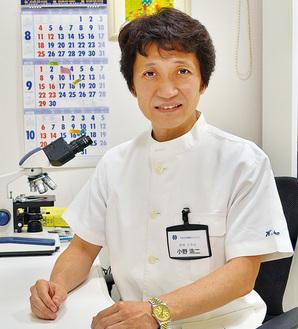 「細やかな診療を」と話す小野医師