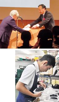 (上)表彰状を受ける神戸社長 (下)商品をネットにかける亀井さん