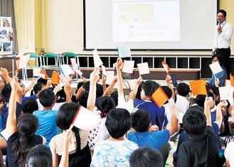 クイズ形式で学ぶ国府津小の児童